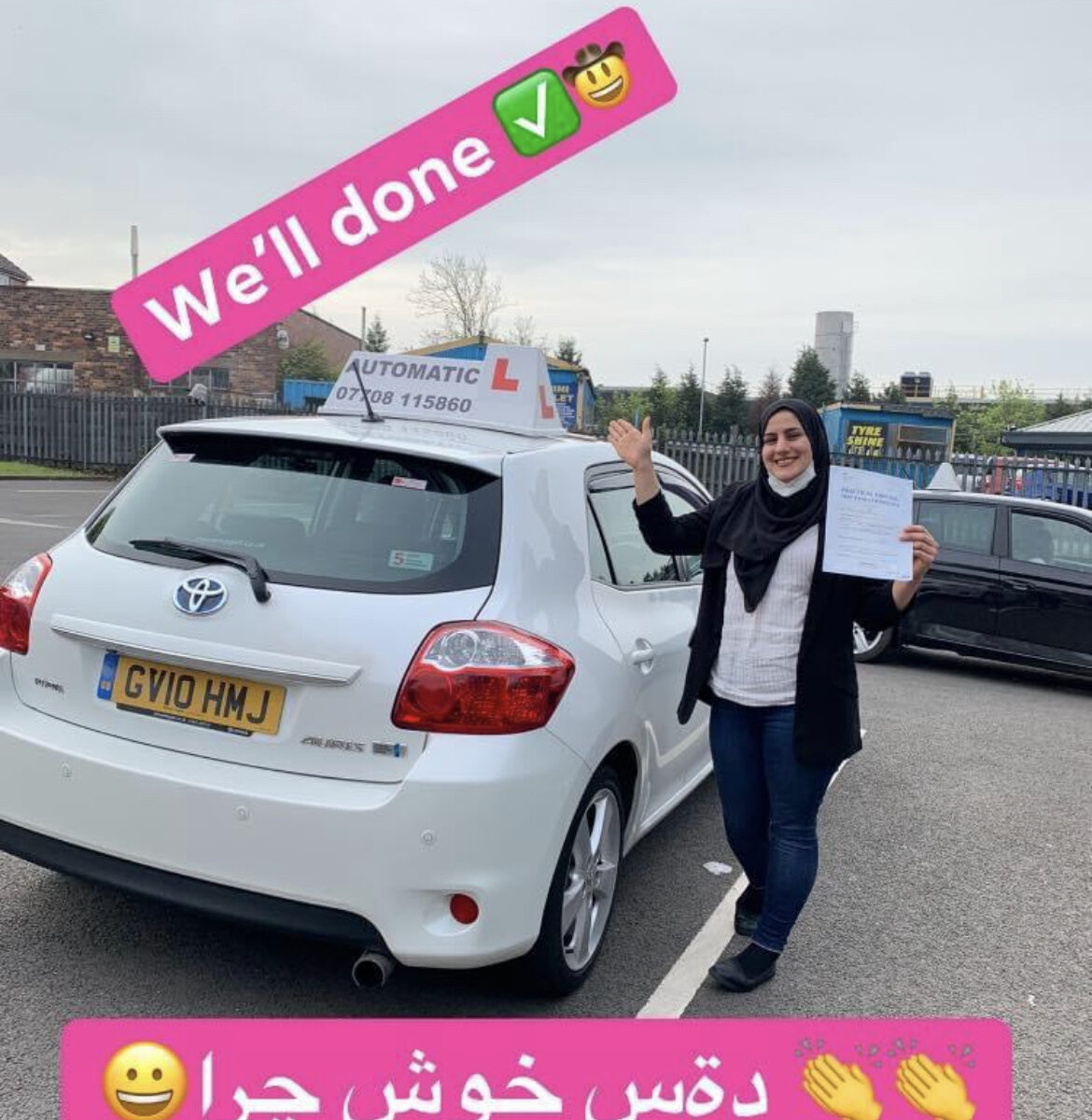 Ali Automatic Driving Instructor 1