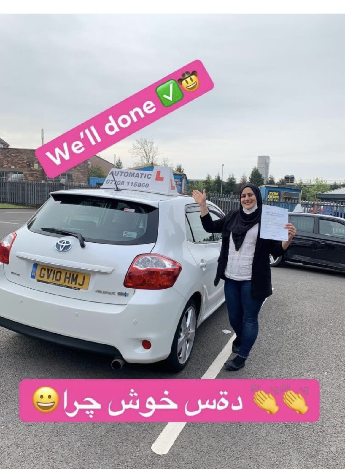 Ali Automatic Driving Instructor 3